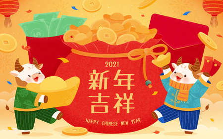 2021 year of ox celebration poster. Cute cows dancing around huge lucky bag and red envelopes. Translation: Happy Chinese new year. 向量圖像