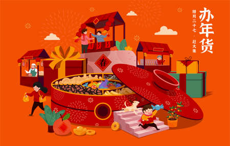 Miniature Asian people walking through gift boxes and buying food and goods from market stalls. Concept of holiday preparation. Translation: Chinese new year shopping. 向量圖像