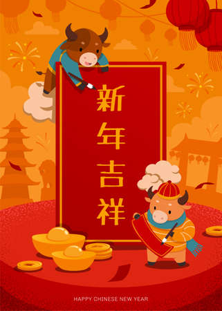 2021 CNY banner. Cute cows writing greeting calligraphy with Chinatown silhouette in the background. Translation: Happy Chines new year.