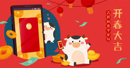 2021 CNY celebration banner. Cute cartoon cow sending online red envelope via smartphone. Concept of Chinese zodiac sign ox. Translation: Happy lunar new year.