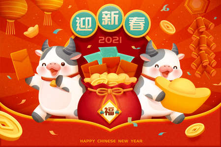 2021 Chinese new year template with lucky money bag and cute cows. Concept of Chinese zodiac sign ox. Translation: Fortune, Welcome the new year. Vektorové ilustrace