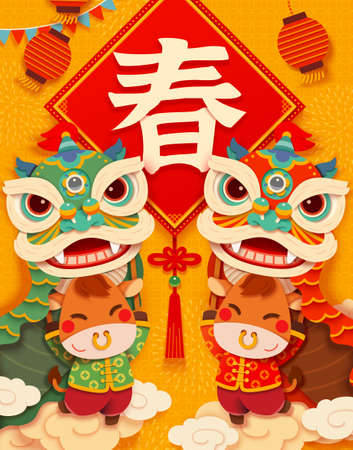 2021 Year of Ox celebration poster, designed with cute cows performing Chinese lion and dragon dance. Text: Spring.