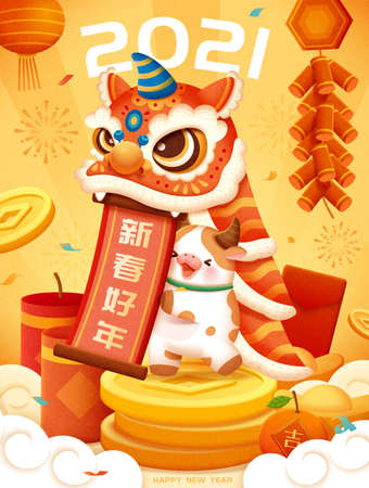 2021 CNY greeting card. Cute ox performing lion and dragon dance. Translation: Happy Chinese new year. 向量圖像