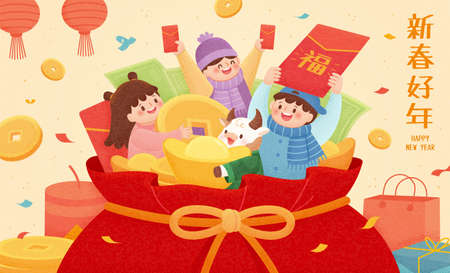 2021 CNY celebration poster. Cute cow and Asian children showing up from a huge lucky bag. Translation: Happy Chinese new year. 向量圖像
