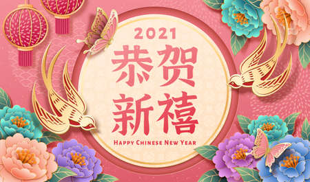 2021 romantic CNY banner with elegant gold swallow silhouette on peony flower background. Translation: Happy Chinese new year.