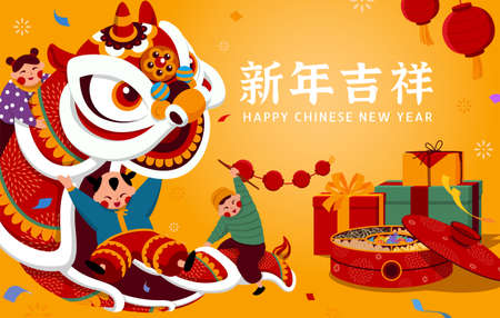 CNY lion dance celebration banner. Cute Asian children playing with Chinese dancing lion. Translation: Happy Chinese new year.