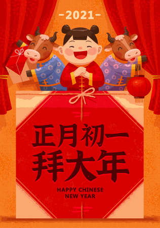 2021 Chinese new year greeting card with cute Asian girl and cows showing up from big gift box. Translation: Visit friends and relatives on 1st January.
