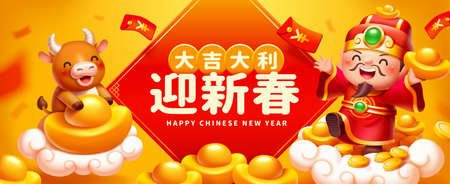 CNY cartoon banner for holiday activity promo. Template designed with Chinese God of Wealth and cute ox on spring couplet background. Translation: Welcome the new year.