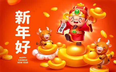 CNY cartoon banner for holiday activity promo. Chinese God of Wealth and cute ox dancing on gold ingots. Translation: Happy Chinese new year.
