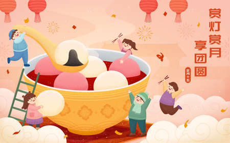 Cute Asian children eating rice ball soup. Concept of Chinese lantern festival custom. Translation: Enjoy the moon and lantern scenery with friends.
