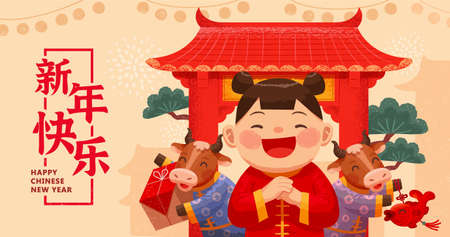 Cute Asian girl and cows visiting friends. 2021 hand drawn CNY banner for holiday activity promotion. Translation: Happy Chinese new year.