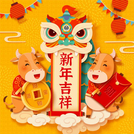 2021 Year of Ox celebration background, designed with cute cows holding red envelope and coin around a lion dance puppet. Text: Happy Chinese new year, Prosperity.