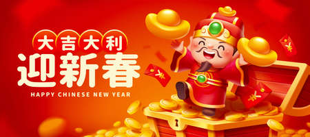 2021 CNY celebration banner. Cute God of Wealth scattering red envelopes and dancing on treasure chest. Translation: Happy Chinese new year.