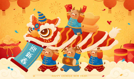 2021 Chinese new year greeting card with cute baby cows performing dragon and lion dance. Translation: Welcome the new year.