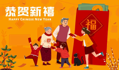 CNY banner design with Asian family gathering to give red envelopes. Translation: Happy Chinese new year.