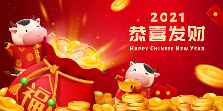 2021 3d Year of the Ox banner. Money spilled from Chinese lucky bag with baby cows playing in coin piles. Translation: May you be wealthy in the new year. 向量圖像