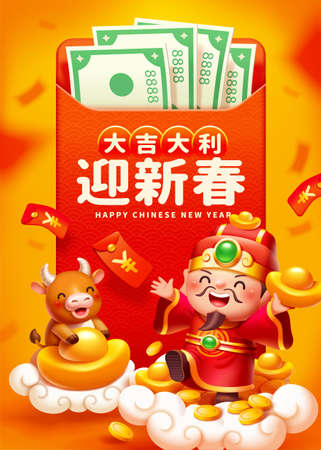 Chinese new year cartoon greeting card. Chinese God of Wealth and cute ox on huge red envelope background. Translation: Welcome the New Year.