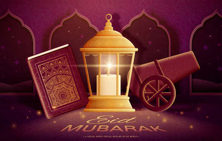 3d illustration of Islamic holiday celebration banner. Card layout design with beautiful Islamic lantern, the Holy Quran and Ramadan canon on arch background. 矢量图像