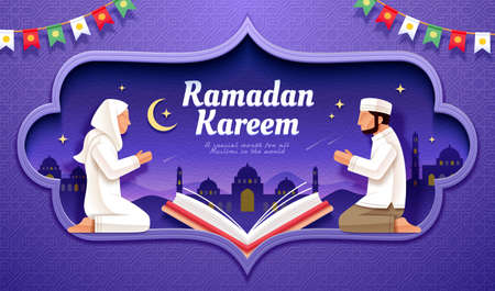 Young couple praying and reading Quran on Mosque silhouette background framed by patterns. 3d illustration of Ramadan or Islamic holiday celebration. 矢量图像