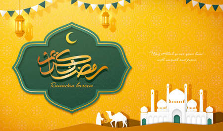 Papercut style banner design of desert scenery with mosque and camel, arabic calligraphy text Ramadan Kareem for islamic holiday, green and yellow tone 矢量图像
