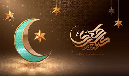 3d illustration of turquoise crescent moon and stars over arabesque brown background, arabic calligraphy text Ramadan and Eid mubarak 矢量图像
