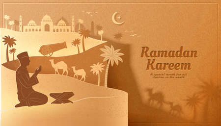 A prayer with camels, cannon, crescent and palm trees silhouette behind as Islamic symbols celebrating holy Ramadan on tan background 矢量图像