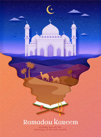 The holy book of Quran on a stand reflects mosque at sand dunes under a illuminating crescent on a starry night. Papercut style greeting poster for Islamic holiday 矢量图像