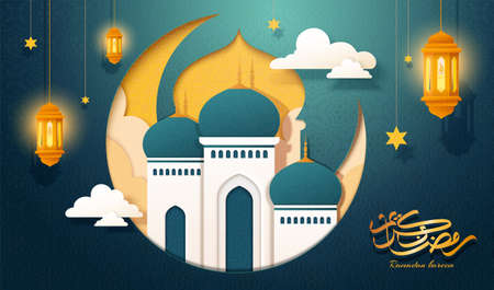 Papercut style mosque and crescent moon greeting card with hanging lanterns, arabic calligraphy text Ramadan Kareem for islamic holiday