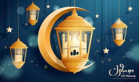 Ramadan or Muslim holiday celebration banner in 3d design. Hanging Islamic lantern, moon and star decoration on blue pattern background. Greeting calligraphy: Eid Mubarak. 矢量图像