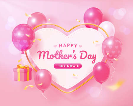 3d Mother's Day or Valentine's Day background. Heart shape greeting card decorated with golden frame and pink balloons. Suitable for web page or promo event. Иллюстрация