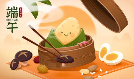 Cute cartoon rice dumpling sitting in a bamboo steamer. Concept of traditional Duanwu cuisine and food ingredients. Translation: Dragon boat festival, the fifth of May. Ilustração