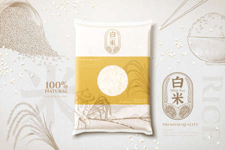 3d rice bag mock up on retro engraving sketch background. Rice ad template features healthy and organic farm products.