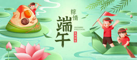 Banner for Duanwu Festival in hand drawn style, with children doing various holiday activities on the pond. Chinese translation: happy Dragon Boat Festival on the 5th day of the fifth lunar month Ilustração