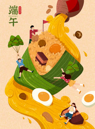 Banner for Duanwu Festival in flat style, with a regular wine pouring on zongzi from above. Chinese translation: Dragon Boat Festival on the 5th day of the fifth lunar month