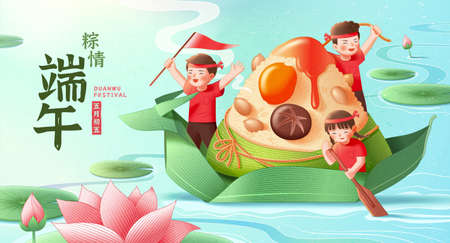 Banner for Duanwu Festival, with children paddling on a boat made of bamboo leaf carrying a delicious rice dumpling. Chinese translation: happy Dragon Boat Festival