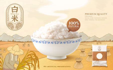 Template of rice product ad. 3d mockup of steamed rice in the ceramics bowl. Engraving sketch of paddy field, sheaves of straw, and a farmer harvesting in the background