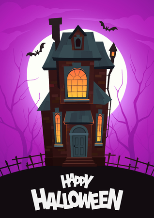 Halloween poster with house and place for text vector cartoon Zdjęcie Seryjne - 115272422