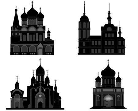 consecrate: church Illustration