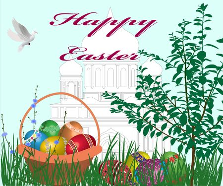 consecrate: happy easter Illustration