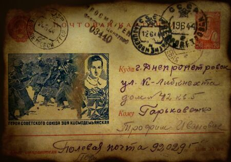 An old postcard with a military field post, 1945 Banco de Imagens