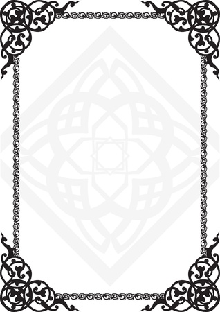 background for a registration sheet with filigree ornamentation Arab Vector