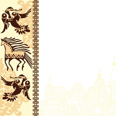 russian culture: background with ethnic Slavic patterns and pictures Illustration