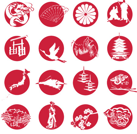 sky lantern: symboles d'�l�ments Japon