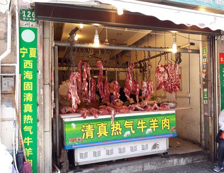 Butcher shop on the street of China. Shanghai, May 2018. 에디토리얼