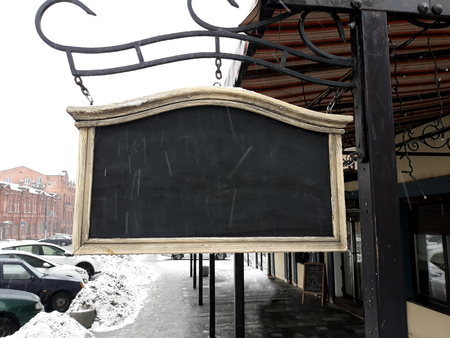 The sign at the cafe. Chalk board for writing. Banco de Imagens