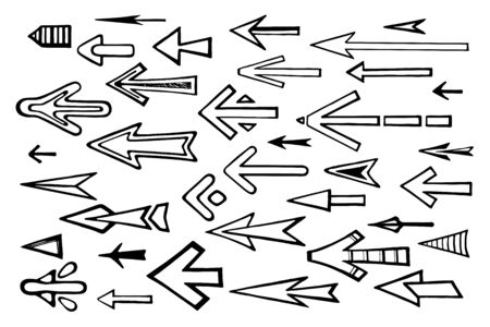 Arrow pointers hand-drawn vector sketch 일러스트