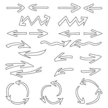 Arrows set contour vector
