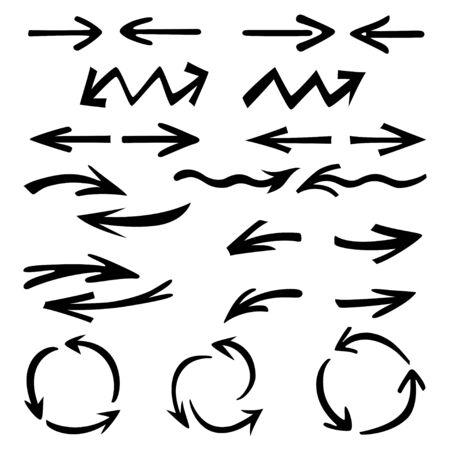 arrows icons set Ilustracja