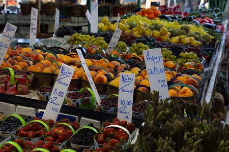 Fresh and organic fruits and vegetables at the local farmers market. Fresh natural background.