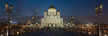 Christ the savior cathedral in Moscow Night view photo